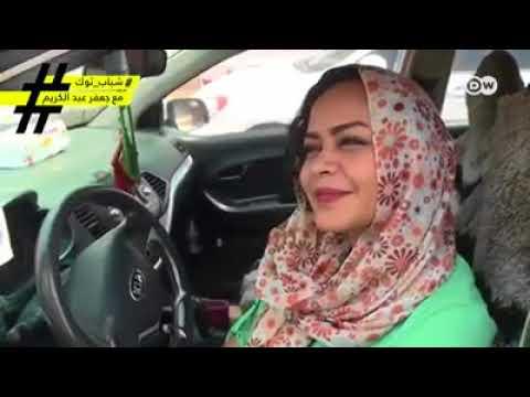 جرأة سودانية في الاجابة على اسئلة مذيع سوري حول الختان thumbnail