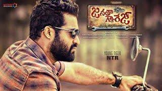 Janatha garage bgm ringtone in Telugu by Rock Star BGM