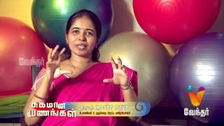 Sugumana Payanangal 22-06-2017 Putham Puthu Kaalai Vendhar tv Show – Episode 1026