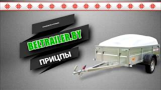 Прицеп Белтрейлер BT-200-00