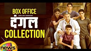 DANGAL Movie Box Office Collection | Aamir Khan's Dangal BEATS Salman Khan's Sultan | Mango News