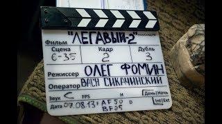 """Съемки в Рыбинске сериала """"Легавый-2"""" глазами массовки"""