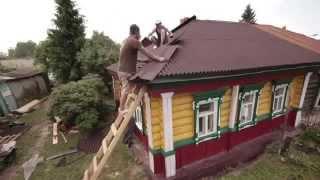 Укладка кровли из ондулина на крышу дома(Показано, как можно выполнить укладку кровли из ондулина на крышу старого дома. http://krovlya-kryshi.com/ondulin.html Старо..., 2014-10-04T14:43:05.000Z)