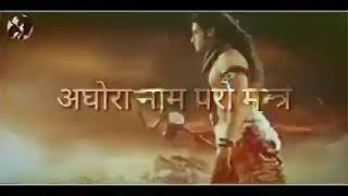 Aghora naam paro mantra shiv mantra !/
