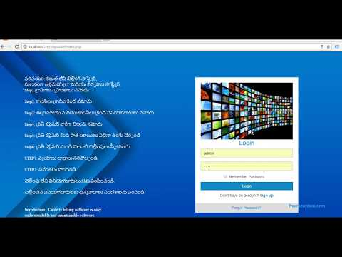 Latest cable tv billing software  :: Ant Cable Software
