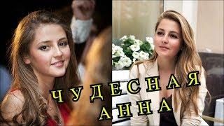 Актриса Анна Михайловская. Звезда сериала Молодежка.