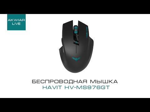 havit gamepad hv-g60 driver