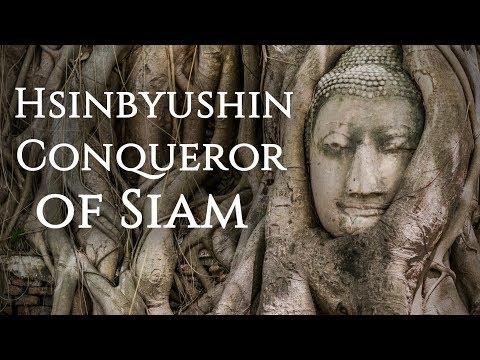 King Hsinbyushin of Myanmar/Burma - Konbaung Dynasty #3