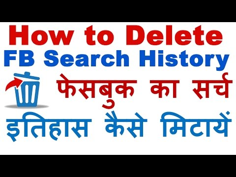 How to Delete Facebook Search History - Clear Facebook Search History on Android/PC