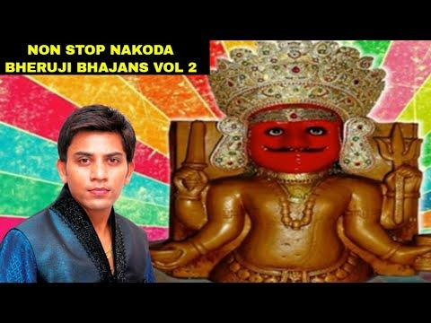 Vaibhav Baghmar || New Album Songs Vol-2 ||  Nakoda Bheru Jain Bhajans || Jain Bhakti Songs