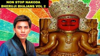 Non Stop Bheru Ji Bhajan ! Vol-2 /SAV Jain Songs