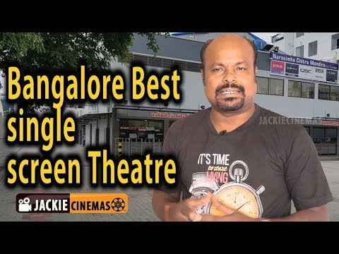 Bangalore Best Cinema Theatre | Narasimha Theatre | Garvebha
