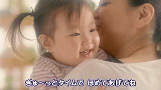 トレパンマン アプリ: ムーニーちゃんとトイトレ 女の子篇