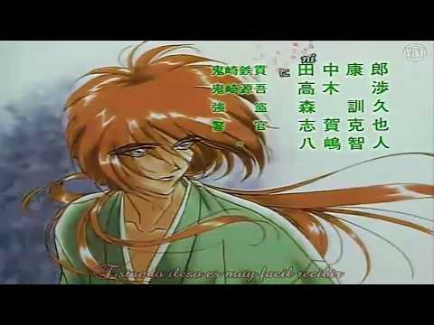 Samurai X   Namida wa shitte iru