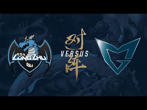 Longzhu vs Samsung - World Championship 2017 G3