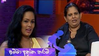 Res Vihidena Jeewithe - Amma Danna Taram (LIVE) | 02nd November 2016