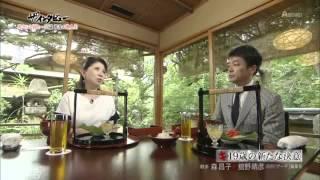BS朝日「ザ・インタビュー」より インタビュアー: 舘野晴彦 月間GOETHE...