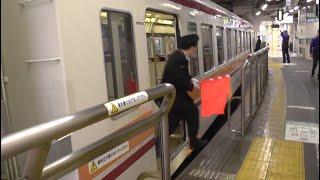 0:22〜駅員が車内へ 0:56〜乗降終了合図 懐かしの6050系浅草駅定期乗り...