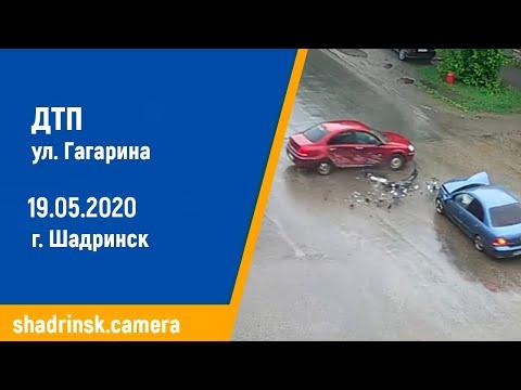 ДТП перекресток Гагарина-Ефремова   Шадринск 19.05.2020