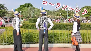 ※イヤホン推奨【ミニオバージョン?】TDL:ジップンズーム・ガイドツアー(イースターバージョン)