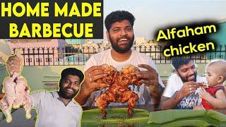 Alfaham Chicken  Home Made Alfaham BBQ - Easy To Make