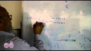 السؤال الثاني مادة الجبر والهندسة الفراغية ثانوية عامة