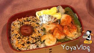 일본 나고야 워홀러 집밥도시락Vlog-양념치킨맛탕 팔보…