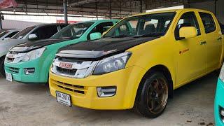 รถมือสองราคาถูกที่สุดขับฟรี90วันโทร0816568922
