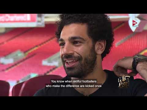 كل يوم - صلاح : أصعب ماتش لمصر في مجموعات كأس العالم هو  ؟!