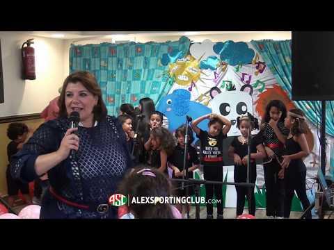 حفل ختام النشاط الصيفي بمدرسة تنمية المواهب