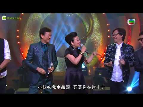 Liza Wang &  Alan Tam and The Band ( Sunday SongBird ) EP34 汪明荃