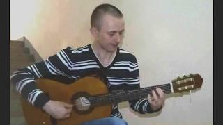 Ветер перемен (классическая гитара) - The wind of change (classic guitar)