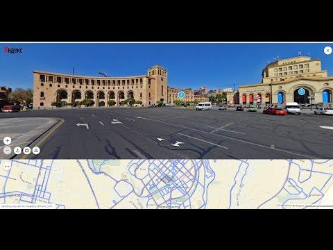 Не все города могут похвастаться красивейшими пейзажами Еревана  Запущен проект «Яндекс Панорамы»