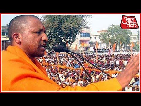 MP Yogi Adityanath Passes Communal Statement Before UP Elections thumbnail