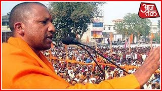 MP Yogi Adityanath Passes Communal Statement Before UP Elections