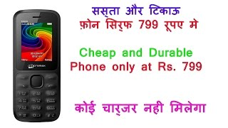 Micromax Joy X1800 a 1.70 inch Feature Phone at Rs  799 without Charger