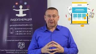 Digital-маркетинг | Что такое оффер или как правильно сформулировть уникальное предложение | Урок 4