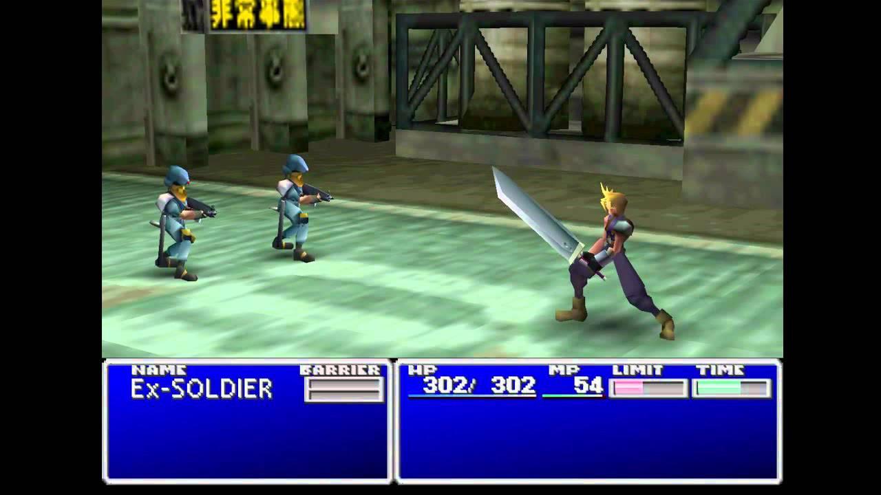Final Fantasy 7 Battle Music Remix - YouTube