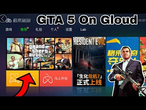 download gta v xbox 360 emulator