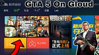 GTA 5 On Gloud Games (Xbox 360 emulator) Exclusive....For Android