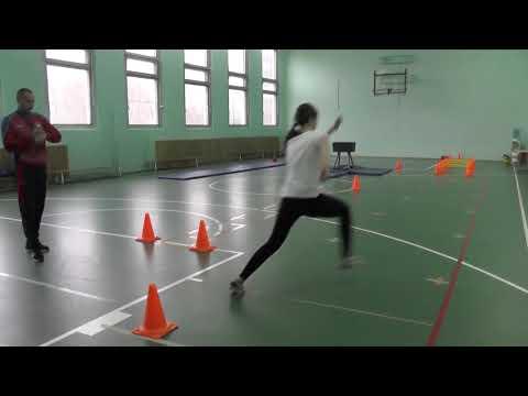 Урок физической культуры в 8 классе