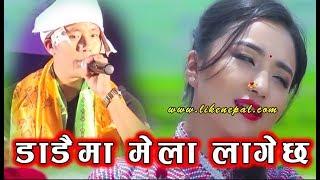Dadaima Mela Lagecha  - Nepali Superhit Song By Sajan Ale