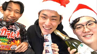 【Party】Christmas party with my friends & followers🎅✨