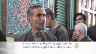 الإيرانيون يواصلون الاقتراع بانتخابات الشورى والقيادة