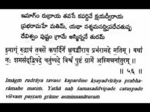 Sanskrit pdf rudram