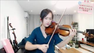 Download lagu 【揉揉酱】小提琴演奏 汪苏泷《有点甜》【RouRouJiang】violin playing Silence《有點甜》