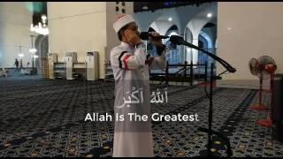 Azan Tarannum Hijaz (Ustaz Fahmi)