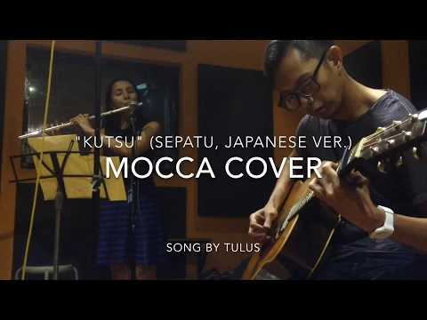 Mocca Cover