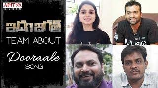IdamJagath Team About Dooraale Song || Sumanth, Anju Kurian || Sri Charan Pakala || Anil Srikantam