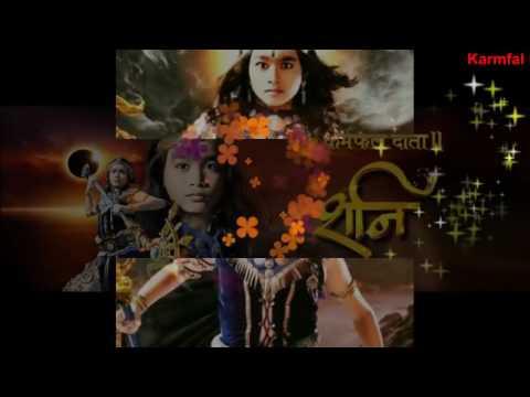 Karmfal Daata Shani - Nilanjana Samabhasam Theme